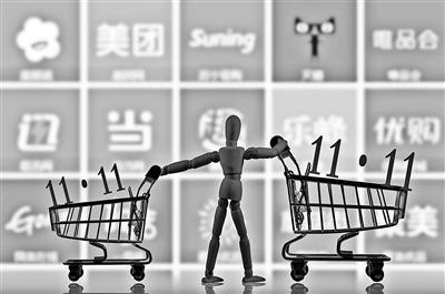 """不少消费者吐槽今年""""双11""""有点不好""""下手"""" 供图/视觉中国"""
