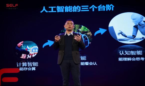 胡国平   科大讯飞研究院院长   科大讯飞股份有限公司高级副总裁 创始人之一