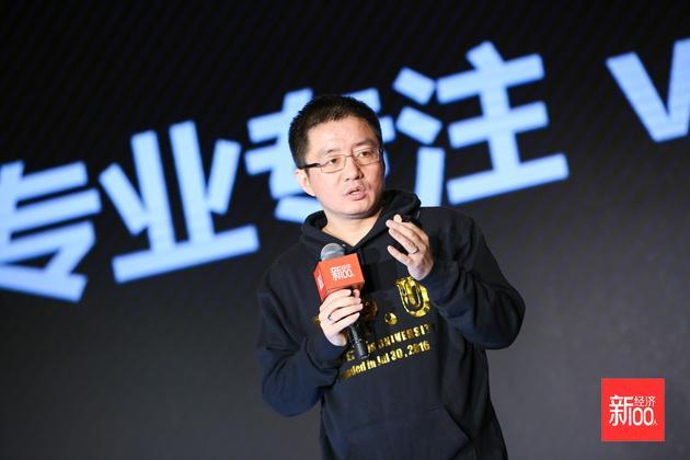 美团点评高级副总裁王慧文