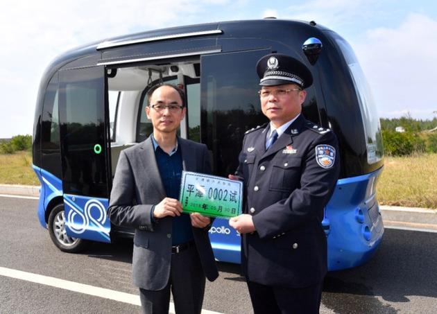 百度获得福建首批自动驾驶道路测试牌照