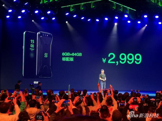 2999元起售