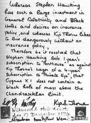 霍金与索恩关于黑洞打赌的字据原件