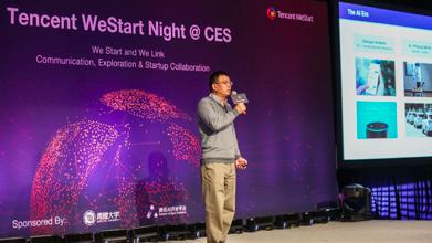 腾讯AI Lab副主任、杰出科学家俞栋