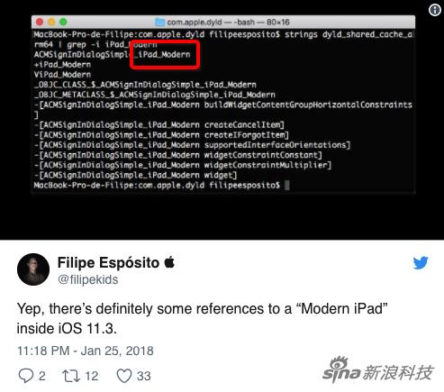 iPad_Modern字样出现在了新固件里