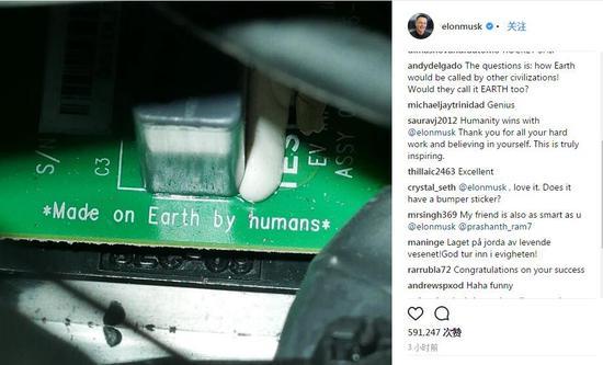 """原标题:最强制造!马斯克太空跑车在电路板上刻着""""人类地球制造"""""""