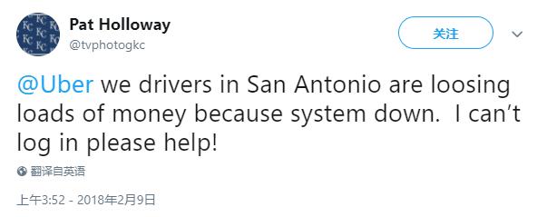 一名Uber司机在Twitter上抱怨:我们圣安东尼奥的司机感觉错过了几个亿。