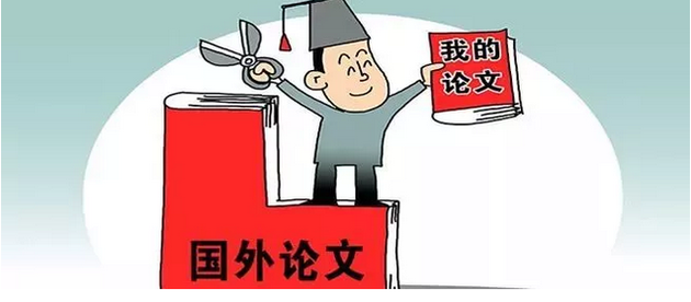 中国作者于1997 至2016 年间发表的论文被撤稿的834 篇中,剽窃(P)居首,占比31%。
