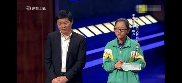 喻言及其父亲喻华锋参加某投资节目