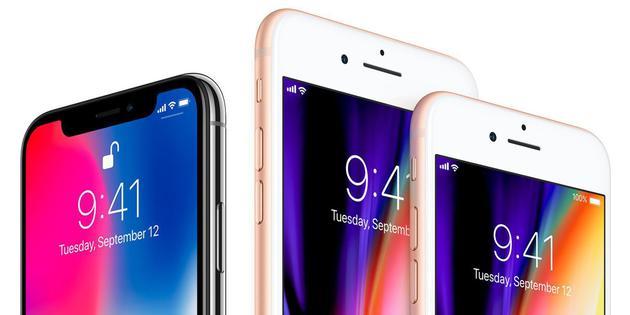 """苹果新设备不会受到""""降频""""影响"""