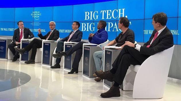 """达沃斯论坛""""Big tech, Big impact"""" 主题讨论"""