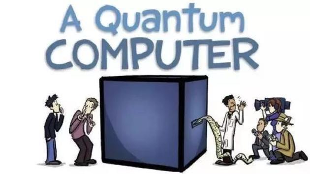 被保护起来的量子计算机