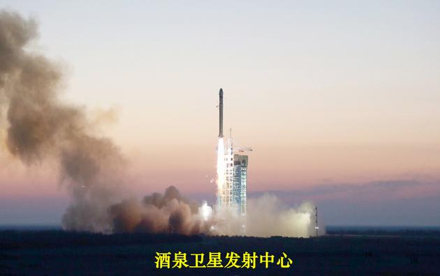 """2015年12月17号在酒泉卫星发射中心,""""悟空""""卫星成功发射。"""