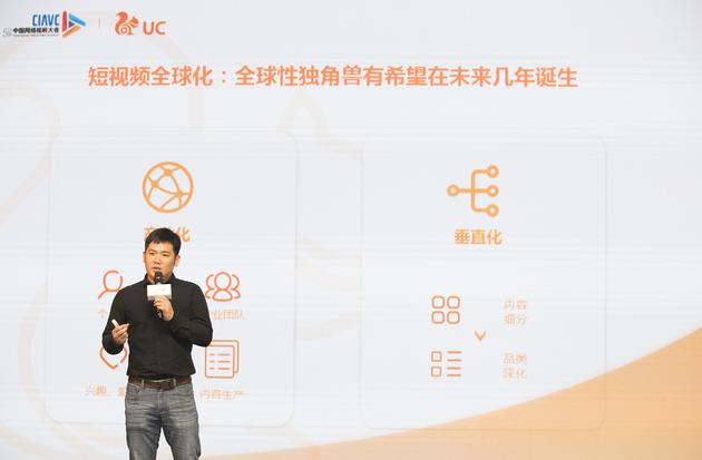 阿里巴巴文娱集团移动事业群轮值总裁黄浩