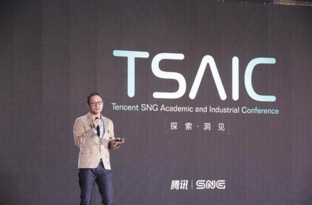 腾讯集团高级执行副总裁、社交网络事业群(SNG)总裁汤道生