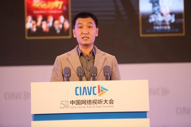 腾讯公司副总裁、企鹅影视CEO孙忠怀