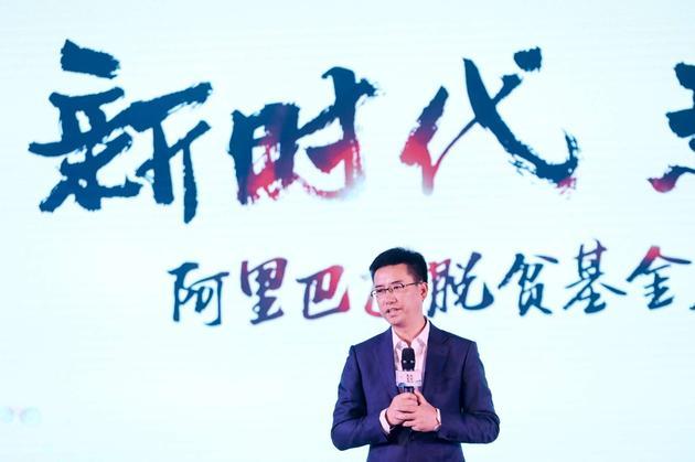 阿里云总裁胡晓明
