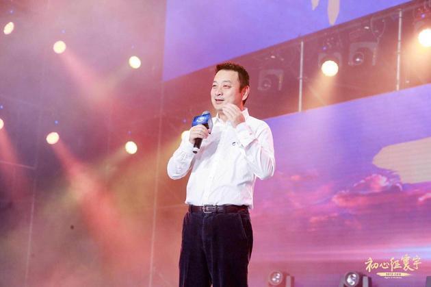 携程联合创始人兼董事长、人口经济学者梁建章年会致辞