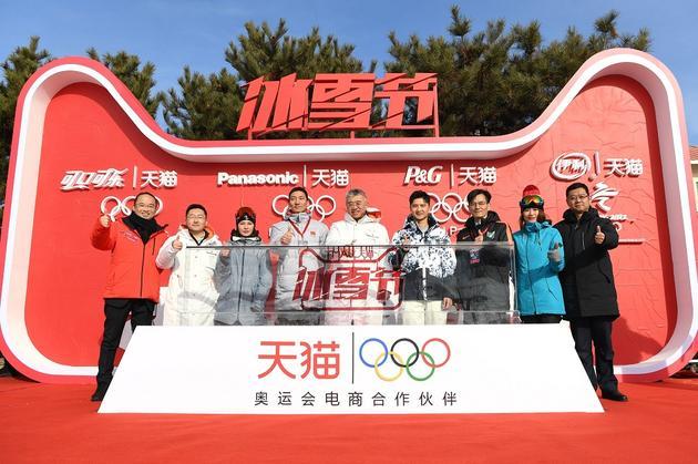 今年1月初,阿里与多个奥运合作伙伴打造冰雪节,并推出以奥运为主题的产品。