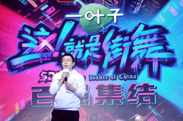阿里文娱集团轮值总裁兼大优酷总裁杨伟东