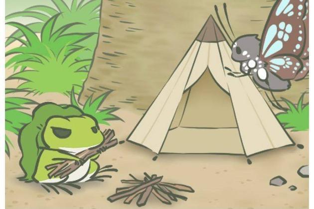 图自《旅行青蛙》