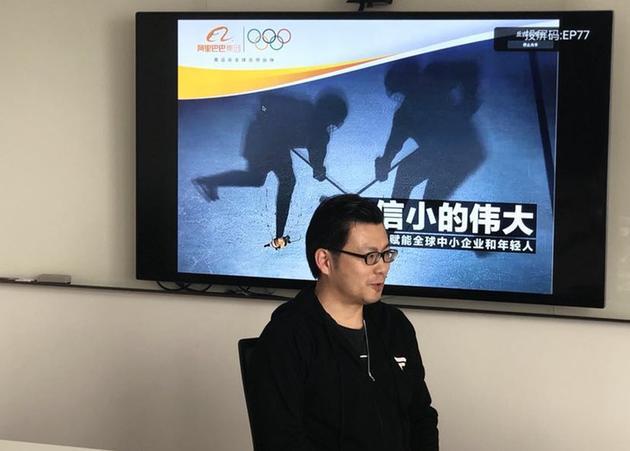 阿里巴巴CMO董本洪接受媒体采访