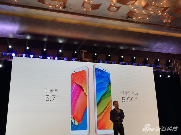 红米5系列手机