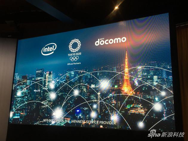 INTEL与NTT Docomo的5G的合作