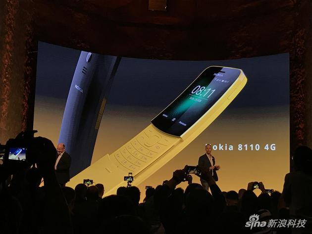 诺基亚8110 4G版
