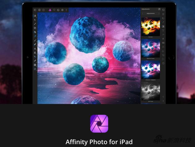 iPad年度应用Affinity Photo
