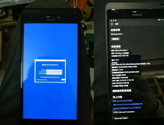 传Lumia950原型机流出:可以运行Windows10(图片来自于推特)