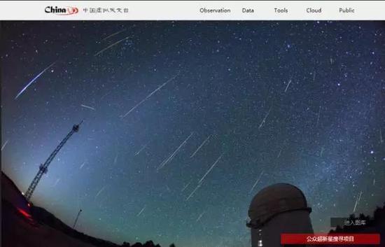 图5 中国虚拟天文台的主页面(http://astrocloud.china-vo.org/)
