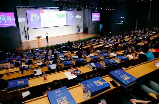 """9月1日下午,T100新技术新品创新力行动发布盛典""""在中国科学技术馆举行。接近一年的""""寻找中国最酷黑科技""""活动,也画上了圆满的句号。"""