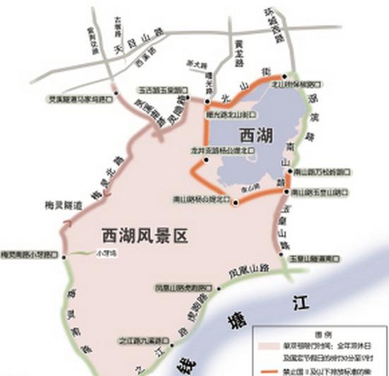 区域   西湖风景名胜区管委会副主任吕雄伟介绍说,西湖景区实施限行的
