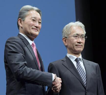 平井一夫与吉田健一郎(图片来自日经新闻网站)