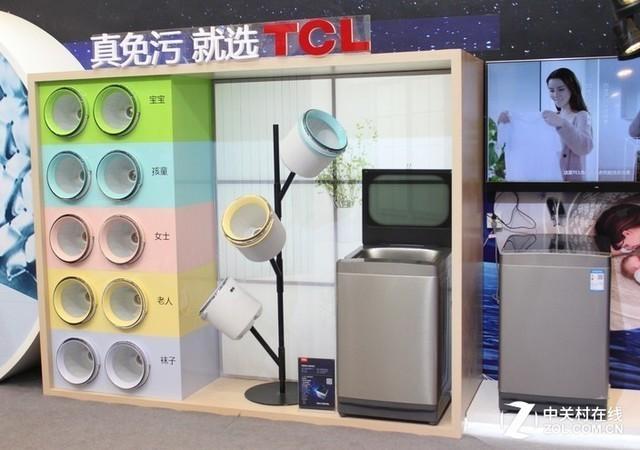 TCL桶中桶洗衣机